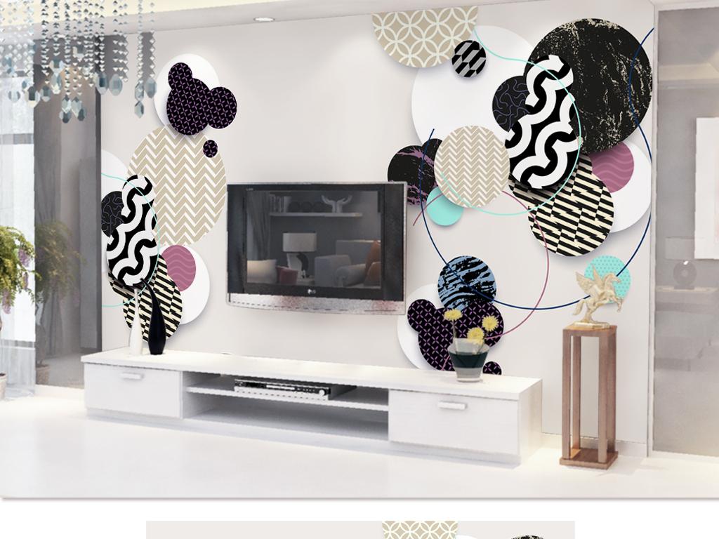 现代时尚几何线条圆圈背景墙