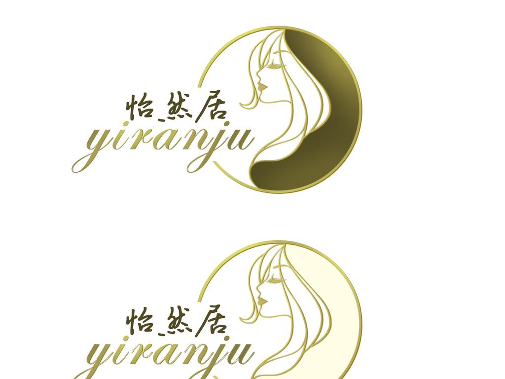 o设计标志设计美妆logo化妆品logo图片下载psd素材 图标图片