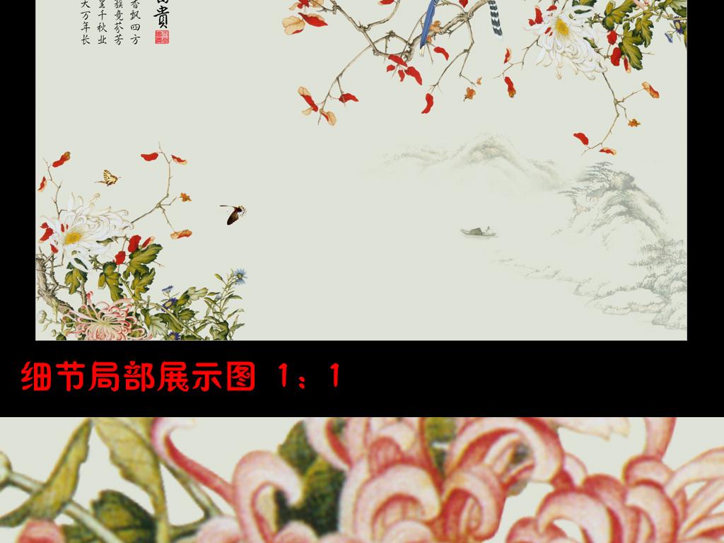 玉堂富贵工笔手绘花鸟图电视沙发背景墙壁画