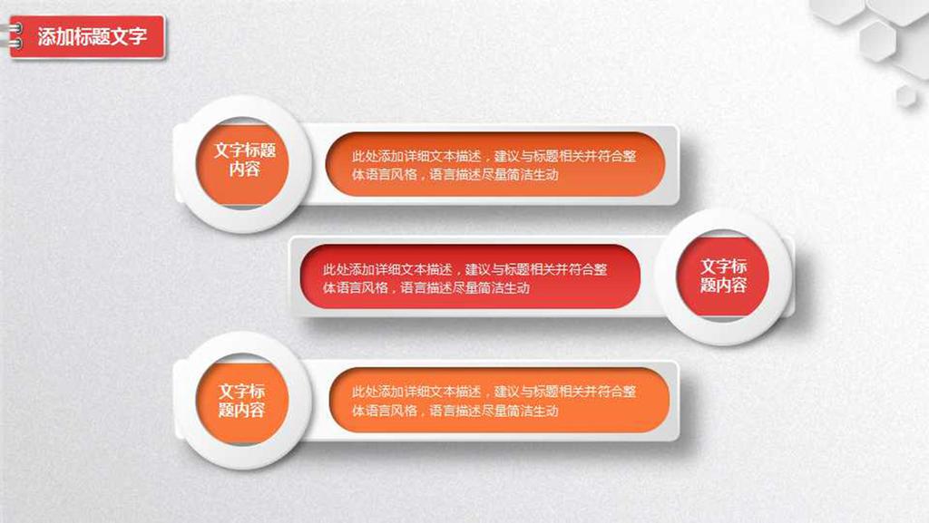 946创建平安和谐校园会议宣传ppt模板图片下载wps素材 思想汇报