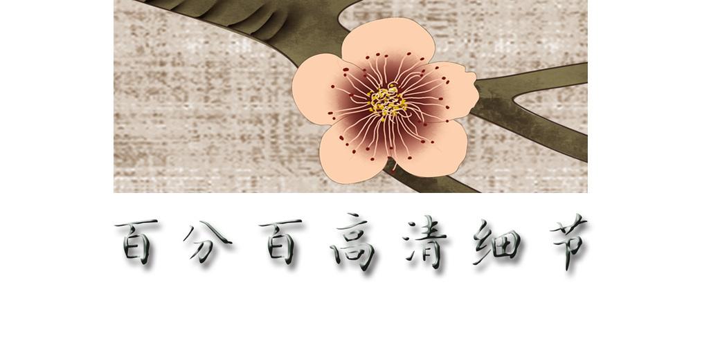 复古中国风高清手绘梅兰二君子工笔画背景墙