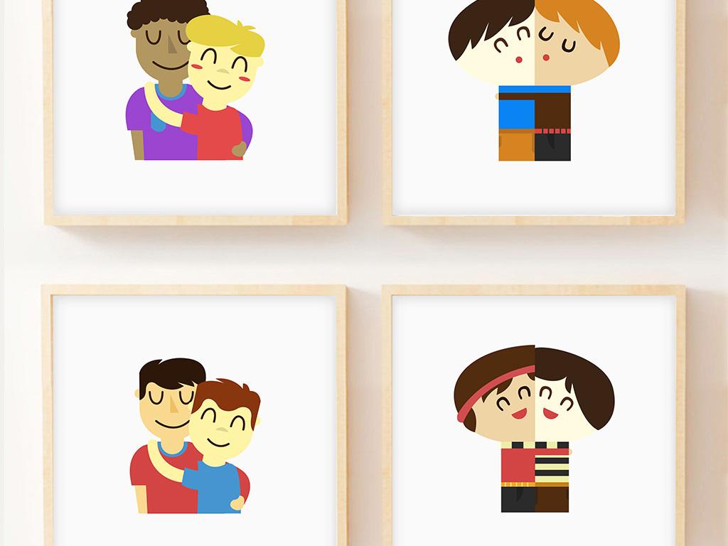 北欧简约卡通手绘朋友的拥抱儿童房装饰画组合挂画