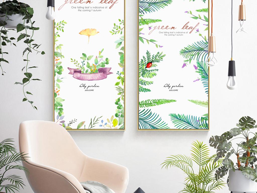 ins风格家居客厅装饰画无框画植物装饰画