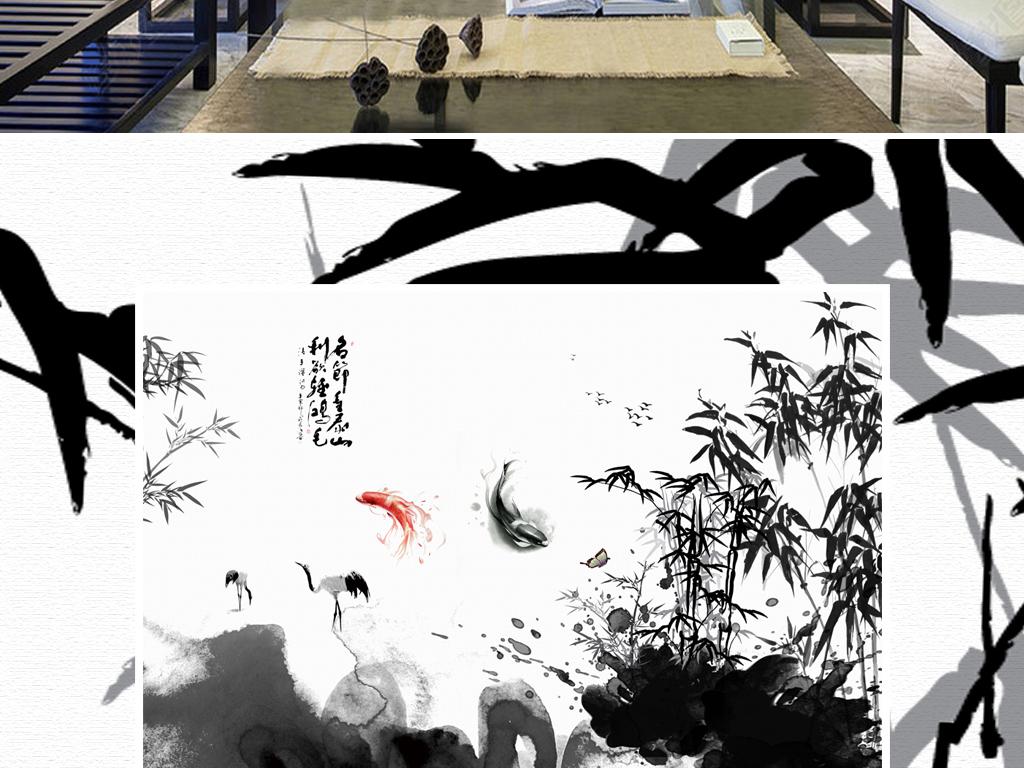 新中式手绘水墨竹子锦鲤背景墙装饰画