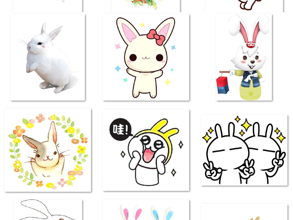 卡通手绘水彩可爱兔子背景png免抠素材8