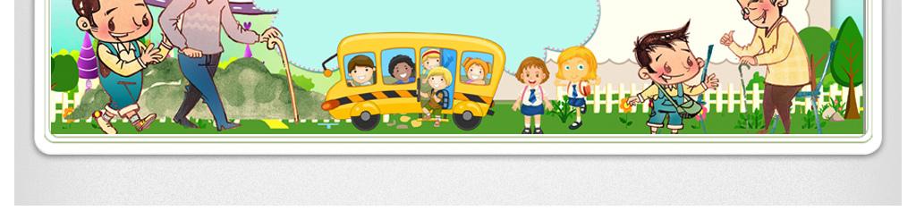 儿童小学生校园文明礼仪宣传小报卡通模板