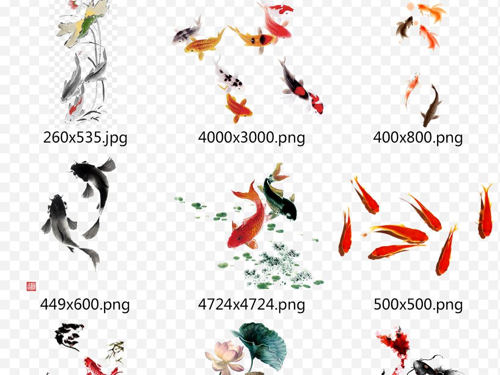中国风水墨鱼手绘素描书法卡通背景免扣元素