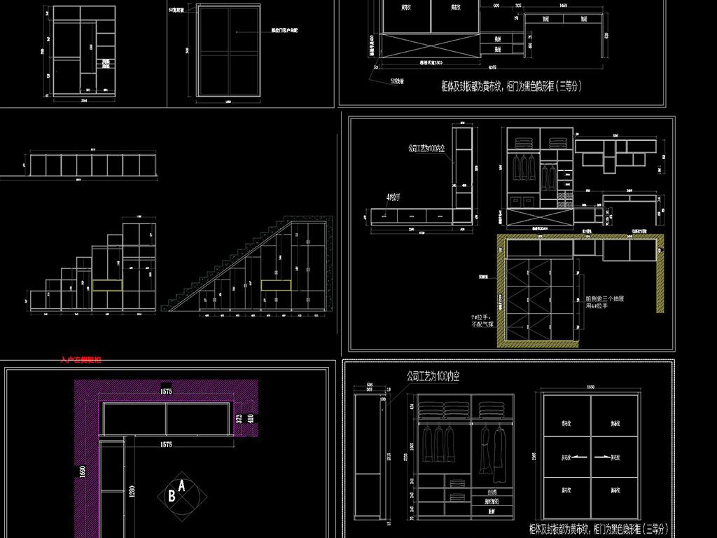 CAD整木家具设计图纸榻榻米酒柜衣柜