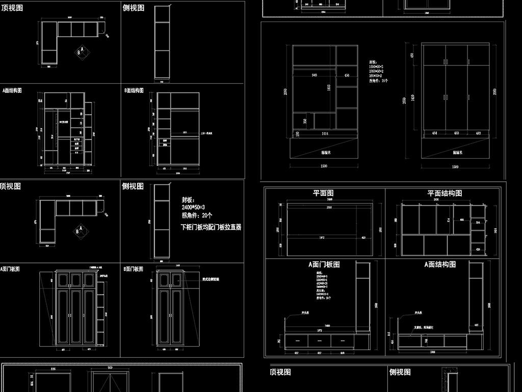 cad整木家具设计图纸榻榻米酒柜衣柜平面图下载(图片0