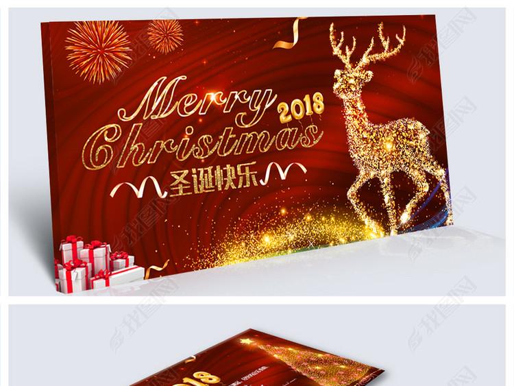 2018红色精美圣诞节新年贺卡明信片