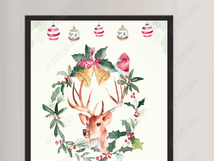 小清新圣诞节海报促销展板