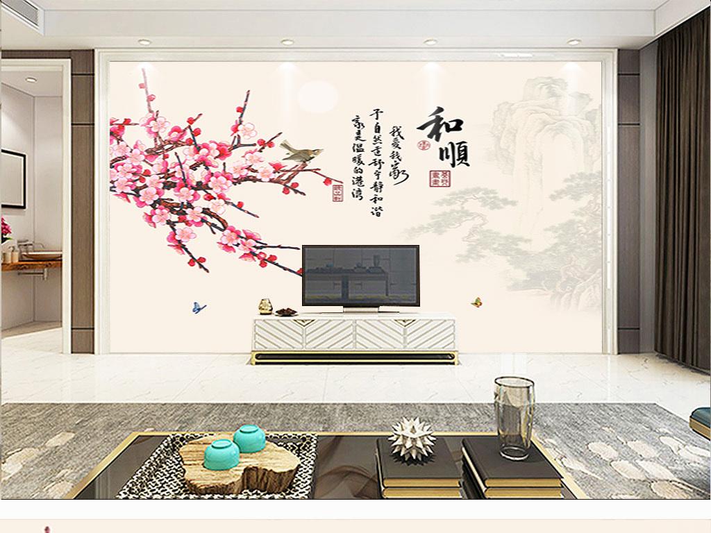 和顺新中式手绘红梅花鸟电视背景墙