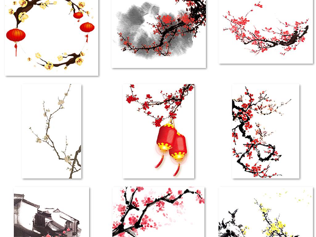高清古风中国风水墨风梅花素材png免抠图片下载psd素材 中国风素材图片
