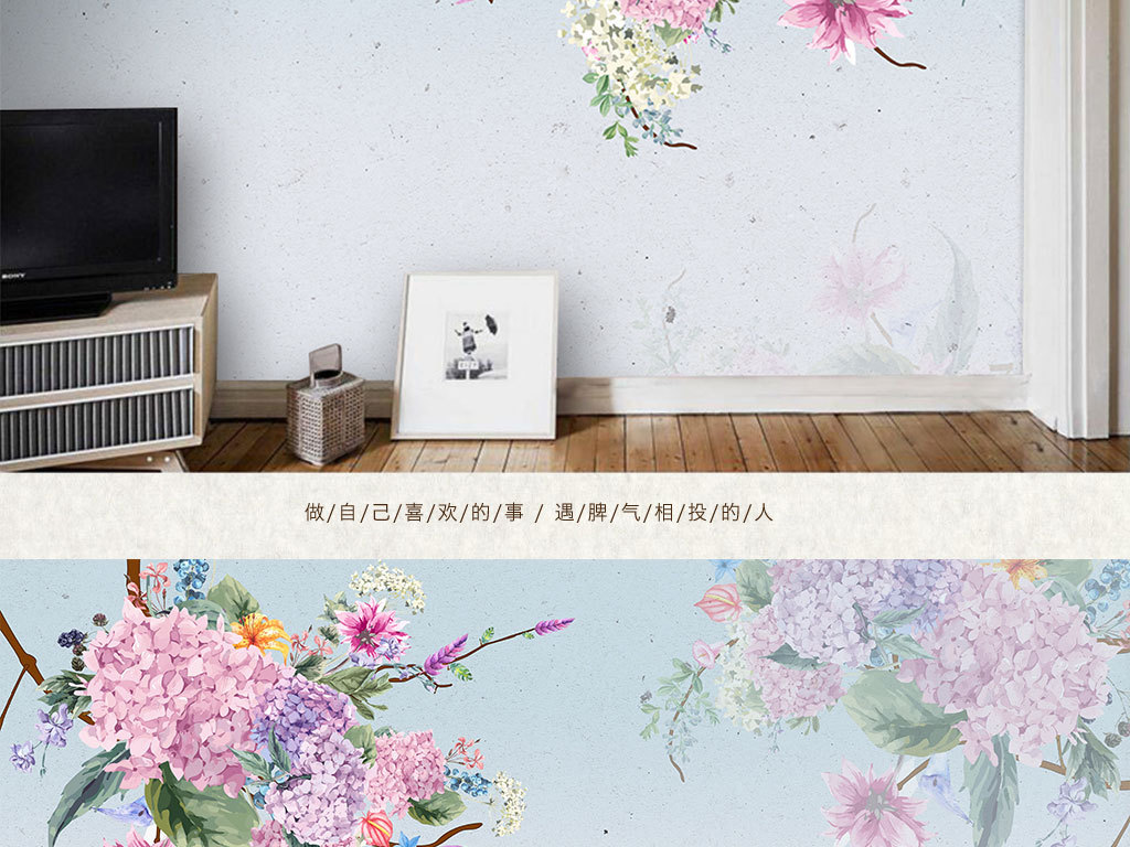 电视背景墙 手绘电视背景墙 > 北欧简约复古粉色绣球花背景墙壁画植物
