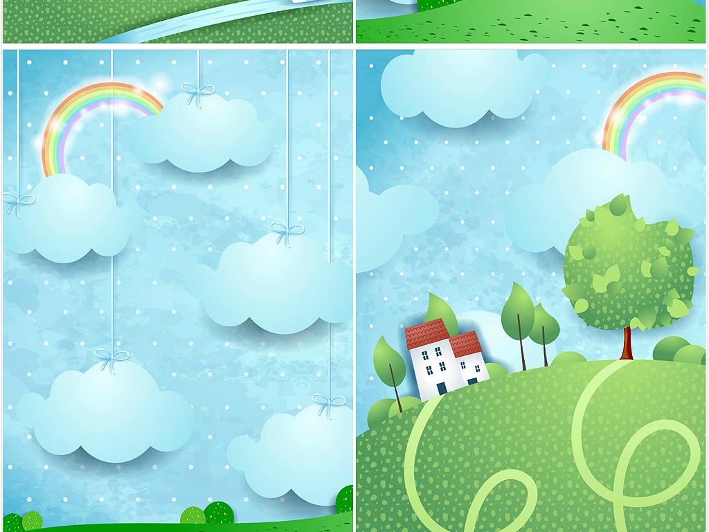花纹边框 卡通手绘边框 > 23款高清蓝色卡通蓝天草地房屋童趣可爱背景