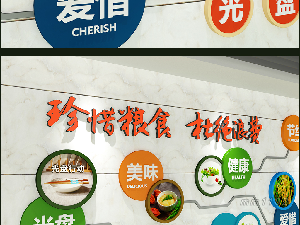 学校食堂文化墙效果图公司员工餐厅文化墙图片
