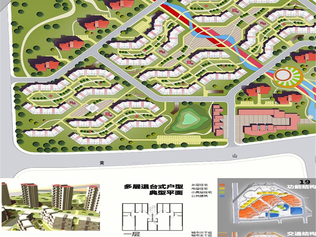 29份建筑学城市规划景观学生考研简历作品平面设计图