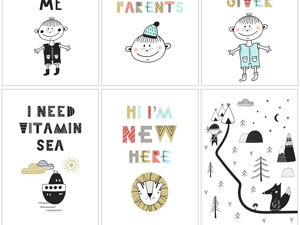 手绘简洁儿童无框画装饰画卡通背景