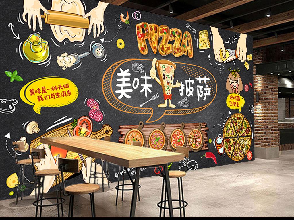 创意时尚手绘披萨西餐厅背景墙