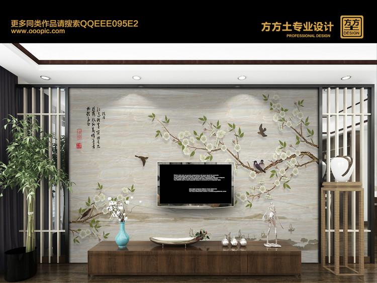 中式清新简约大理石纹手绘工笔花鸟电视背景