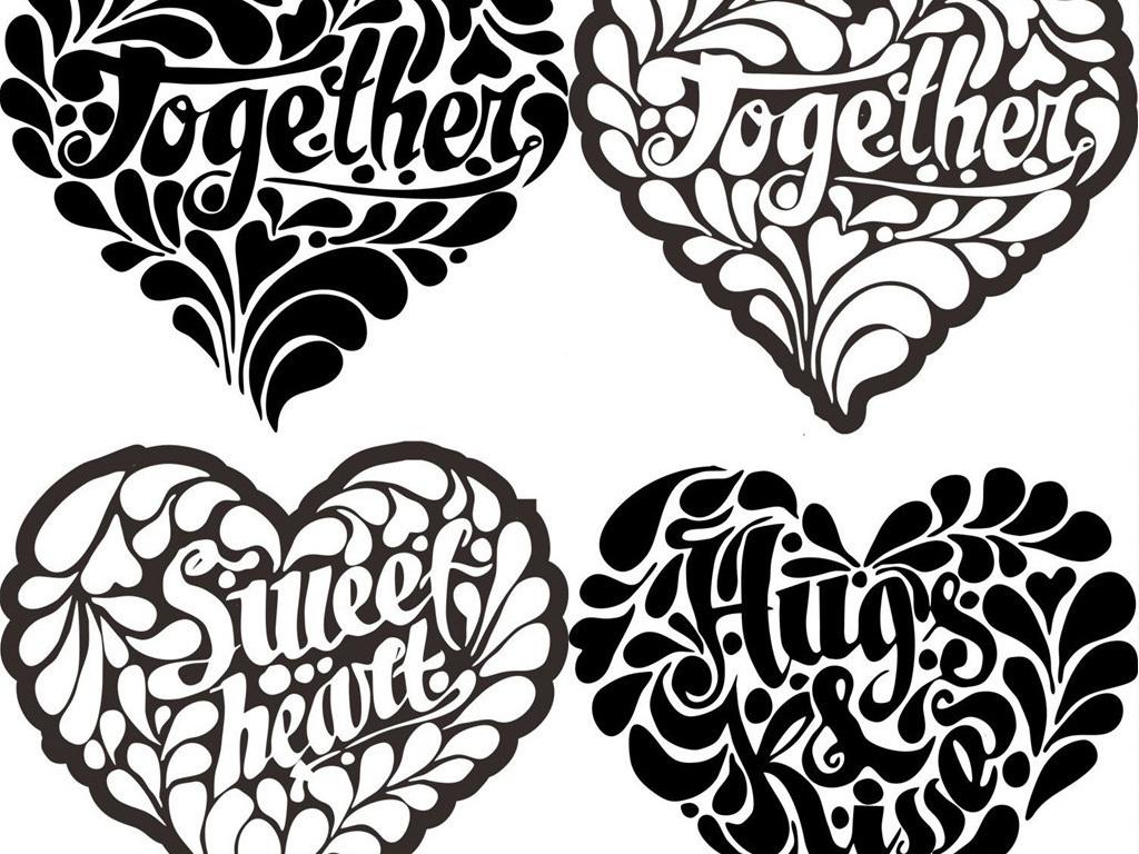 手绘水彩黑白创意花纹爱心情人节png素材
