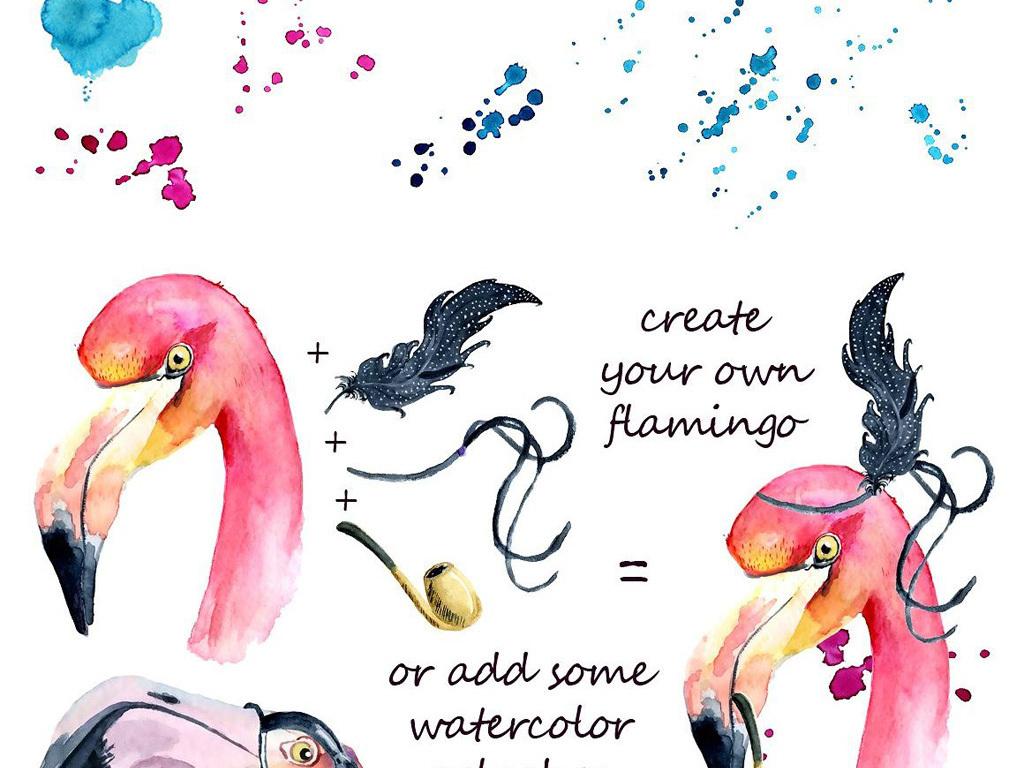 唯美手绘水彩火烈鸟婚礼设计素材合集