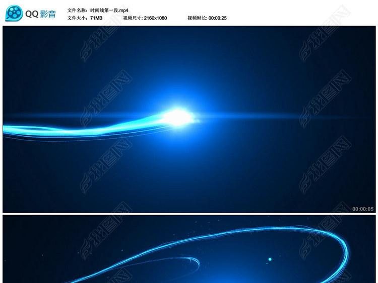 蓝色流光线条穿梭光效环绕舞台晚会背景视频