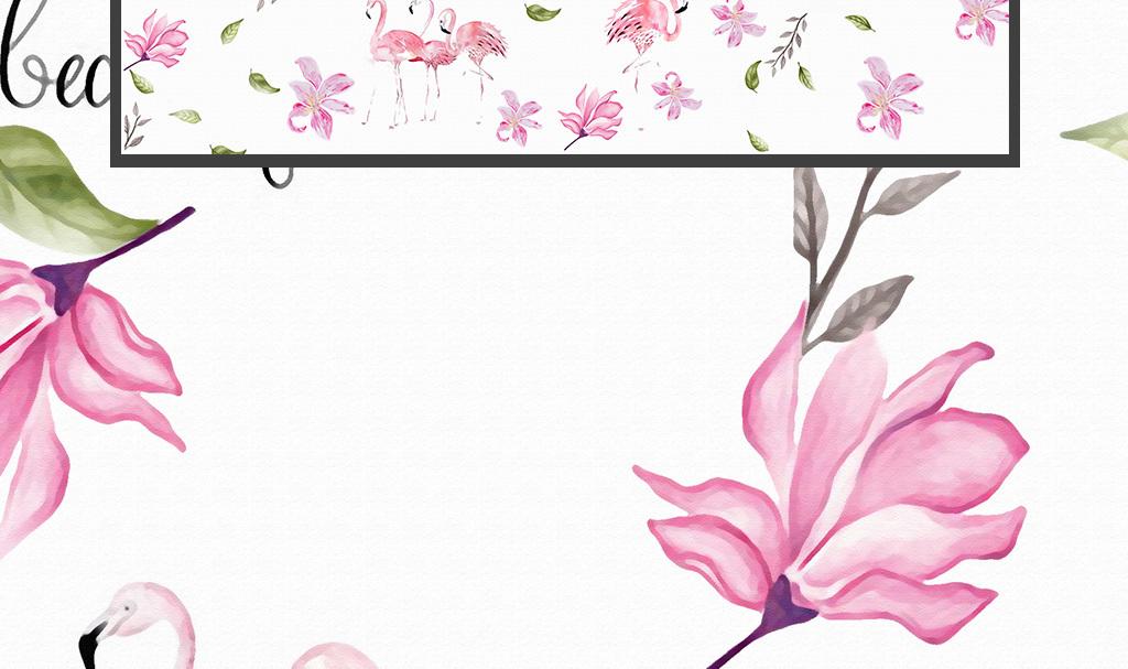 小清新手绘欧式田园火烈鸟花朵壁画背景墙