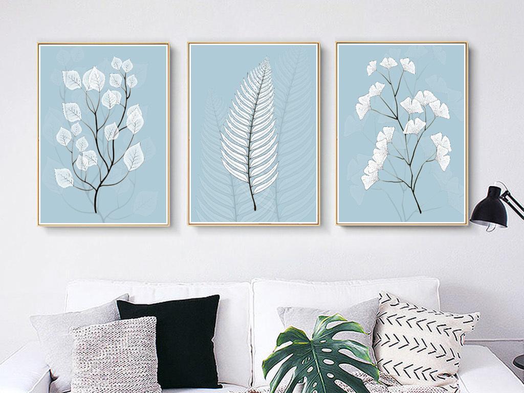 现代简约小清新手绘叶子发财树抽象北欧装饰画