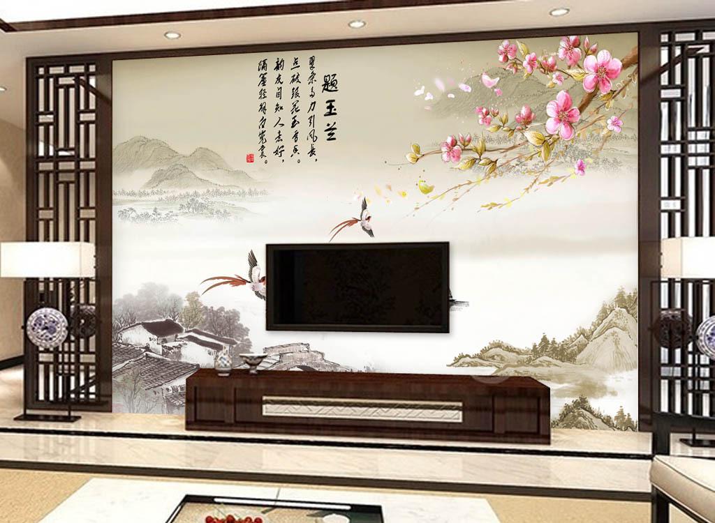 题玉兰中式山水电视背景墙