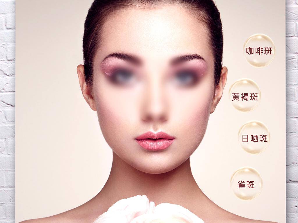 华丽韩式半永久纹绣宣传单海报设计模板