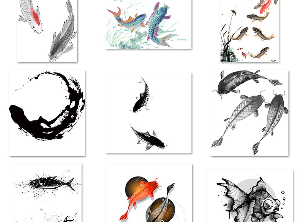 中国风水墨鱼手绘素描卡通背景免扣素材元素