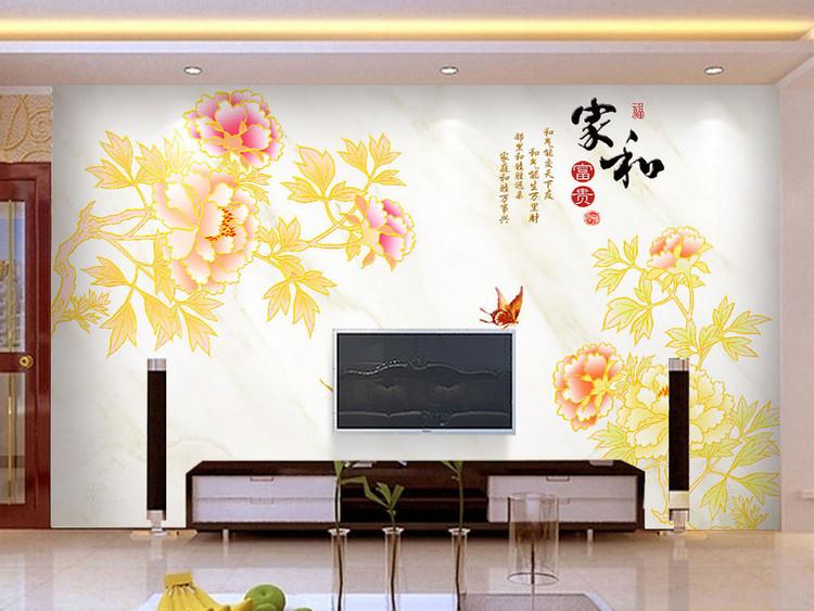 精美牡丹花家和富贵电视背景墙