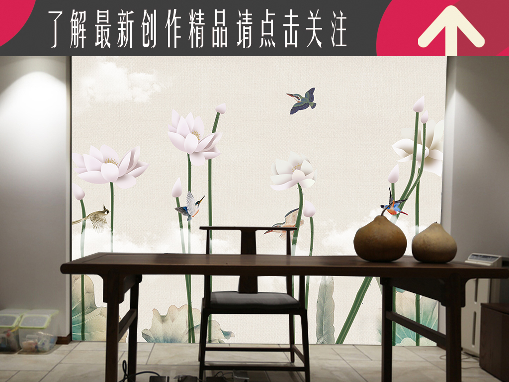 新中式中国风手绘工笔荷花莲花背景墙5