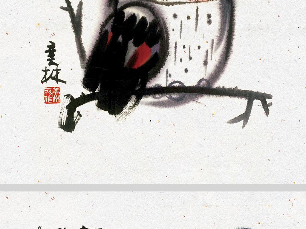 北欧装饰画 动物装饰画 > 新中式手绘水墨小动物松鼠猫头鹰老鼠  素材
