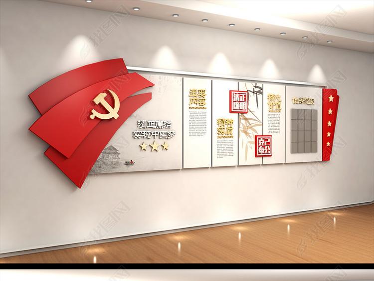 入党誓词文化墙设计党员之家活动室效果图