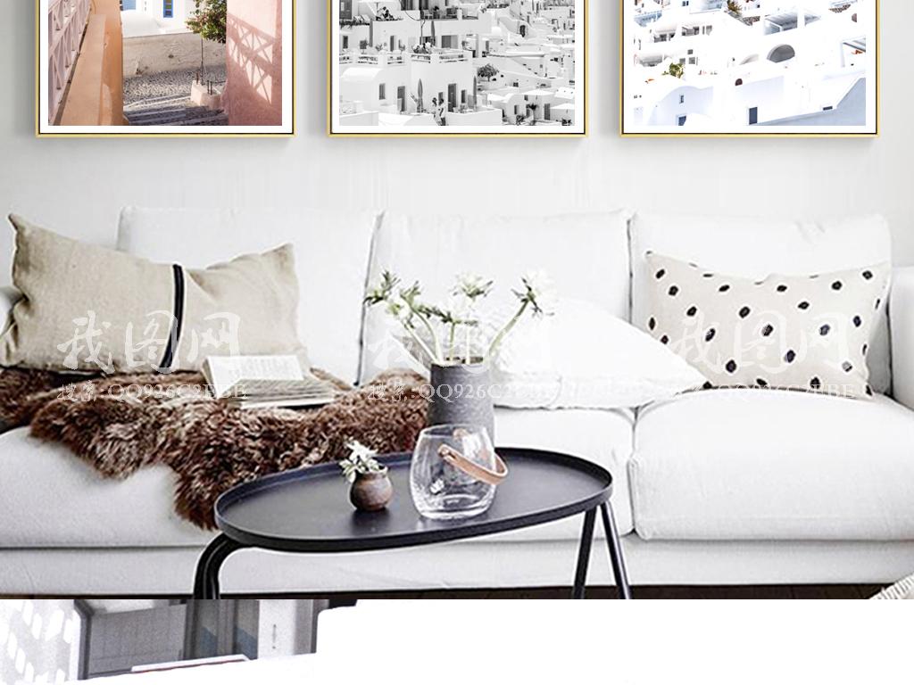 地中海风景壁画北欧现代简约客厅卧室装饰画