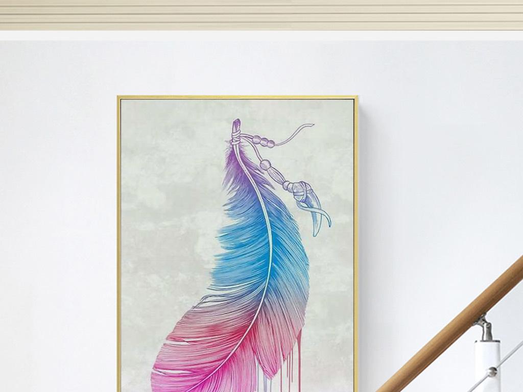 北欧手绘彩色创意羽毛玄关装饰画