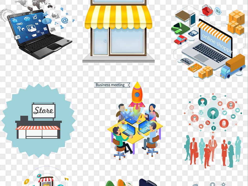 电子商务大数据互联网png素材图片设计_高清模板下载图片