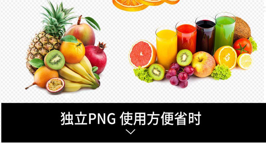 水粉画水果篮-蔬菜手绘水果篮蔬菜水果集合PNG图片下载png素材 其他