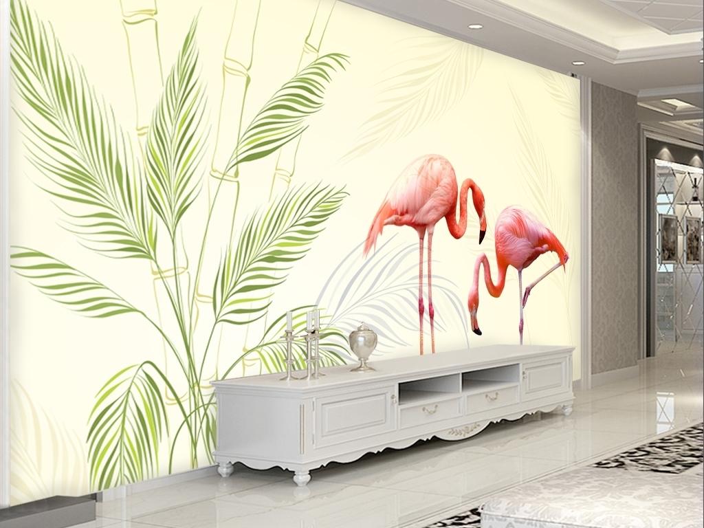 北欧简约小清新植物火烈鸟背景墙壁纸