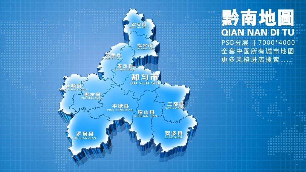 贵州省毕节市人口_贵州省毕节市