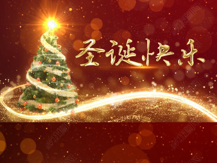 2018年金色圣诞快乐年会视频AE模板
