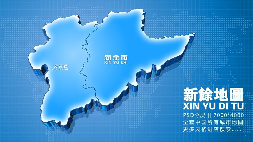 朔州多少人口_蓝色科技3D地图延安地图