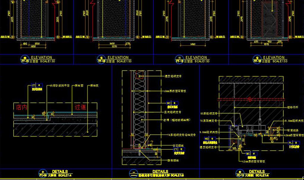 全套奶茶店CAD施工图效果图