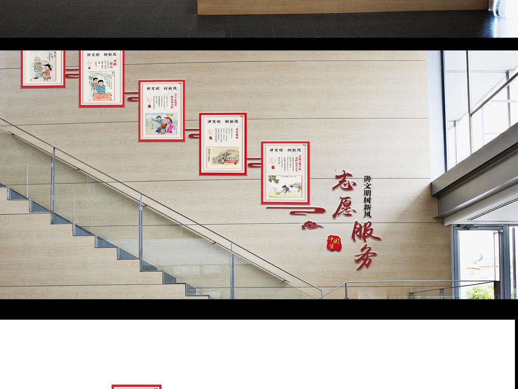 明树新风中国梦立体雕刻楼梯文化墙图片下载cdr素材 社区楼道文化墙