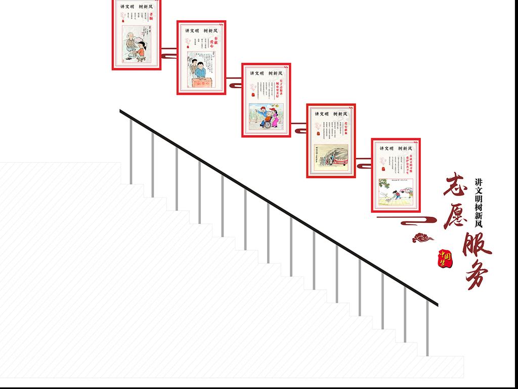 明树新风中国梦立体雕刻楼梯文化墙