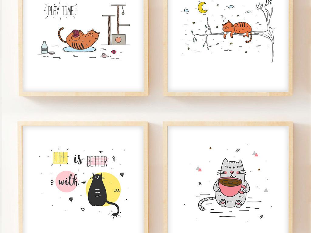 北欧现代简约线条手绘卡通动物可爱猫咪装饰画