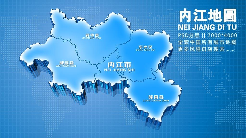 蓝色科技3d地图内江地图图片