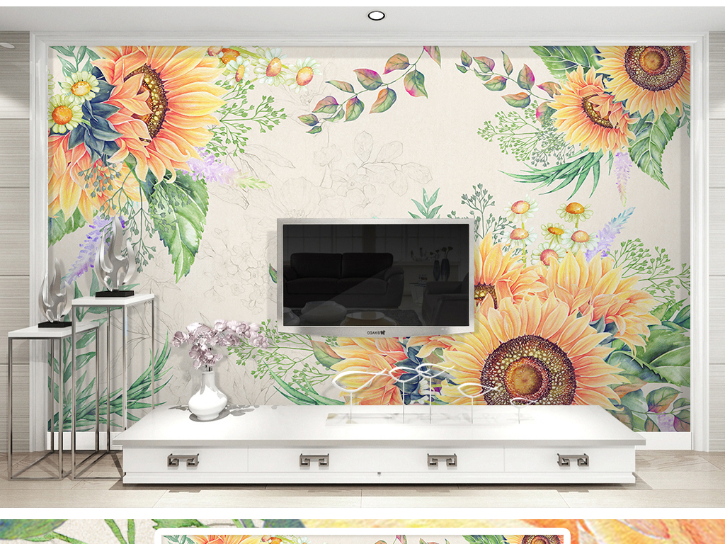 北欧田园风手绘向日葵电视背景墙